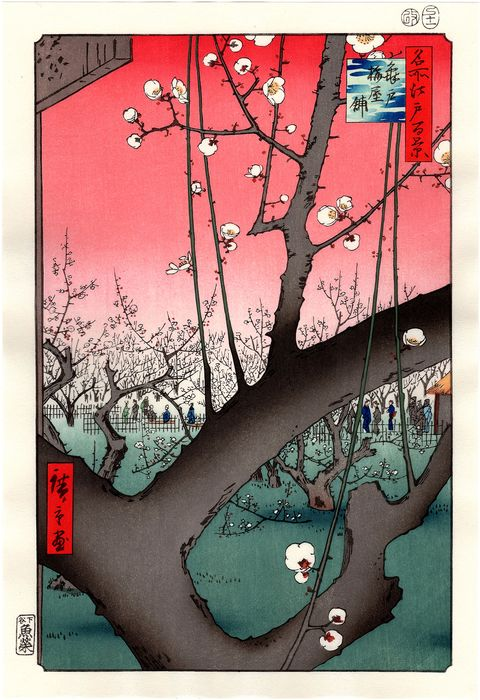 "Woodblock print (reprint), Published by Adachi - Utagawa Hiroshige (1797-1858) - ""Plum Garden at Kameido"" (亀戸梅屋舗)  from the series ""One Hundred Famous Views of Edo"" (名所江戸百景) - 21st century"