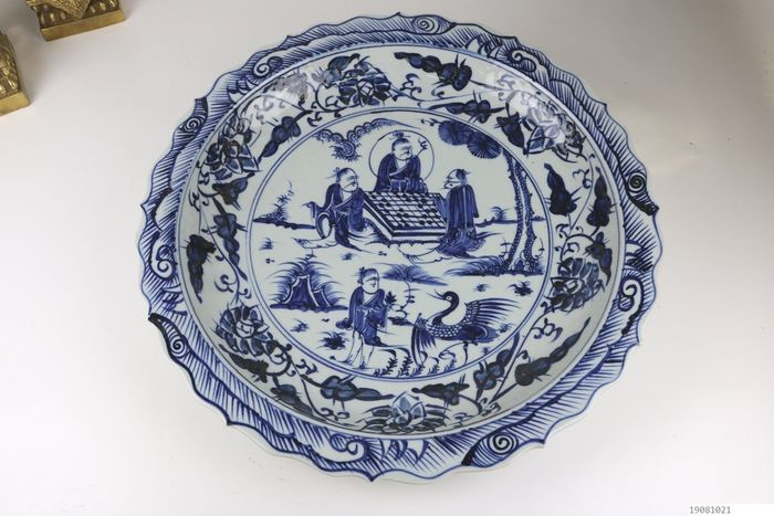 Special board with ao image game Weiqi or Go - Porcelain - China - Late 20th century