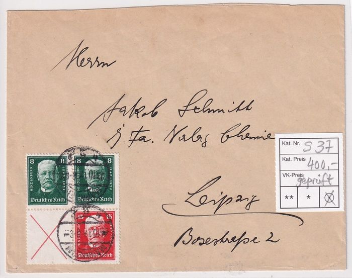 German Empire - Se-tenant printing on letter - expertised - Michel S 37