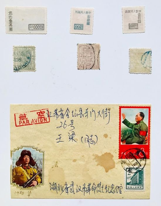 China  1878/1970 - Air mail cover, Candarins, stamps overprint on reverse