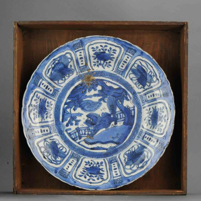 Charger - Porcelain - Huge Wanli Qilin Kraak Charger Antique Ming China - China - 17th century