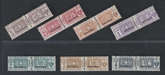 Italian Eritrea 1916 - Postal parcels overprinted set without 10 cents - Sassone NN. 1, 3/8