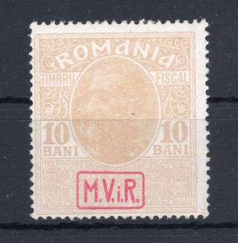 German Reich - Occupation of Romania (1917-1918) 1917 - Compulsory charity stamp, glossy paper - Michel 7 x
