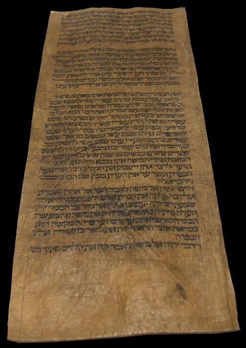 Torah Bible - Manuscript Vellum Numbers Scroll Morocco  - 1650/1700