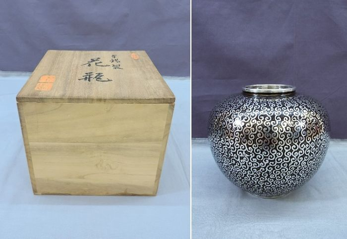 "Vase - Tin - With a signature 'Yaichiro saku' 八一郎作 (Imai Yaichiro 今井彌一郎) - ""Arabesque pattern"" - Japan - ca. 1960-70s (Showa period)"