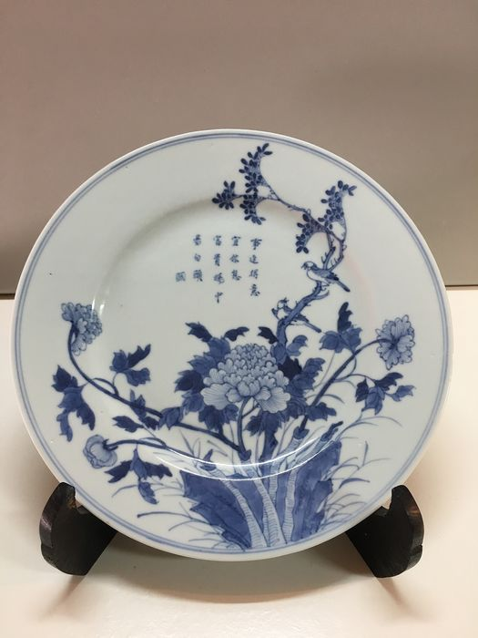 Antique Plate (1) - Porcelain - China - Republic period (1912-1949)