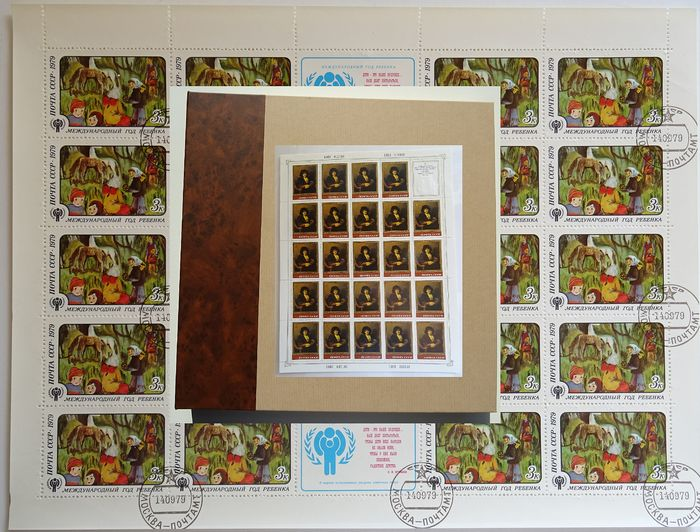 Soviet Union and Czechoslovakia. - Collection of complete stamp sheets in XXL sheet album