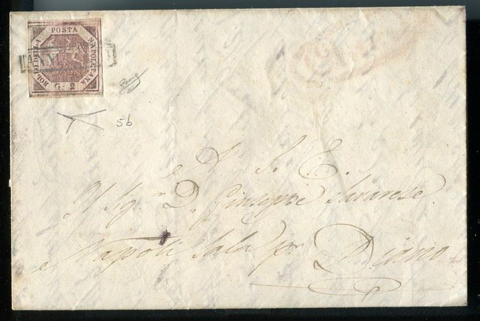 Naples 1858 - 2 Grana pink lilac, antique issue, letter from Chieti (11/1/1858) to Naples - Sassone N. 5b