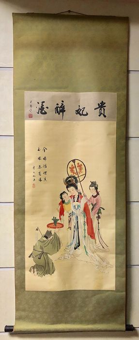 Ink painting (1) -  Silk / Brocade/Fine Wood  - The Drunken Pretty Imperial Concubine, in style of artist - China - Second half 20th century