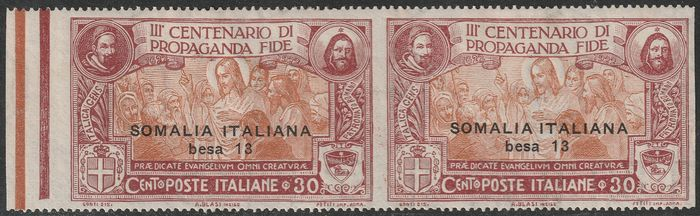 Italienisch-Somalia 1923 - Propaganda Fide 13 b. on 30c pair Bdf no vertical perforation and letter watermark - Sassone n.46g