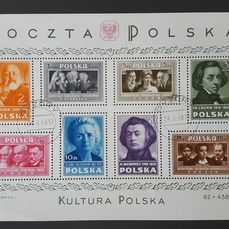 "Poland 1948 - ""Polish culture"" block No. 10 - Michel"