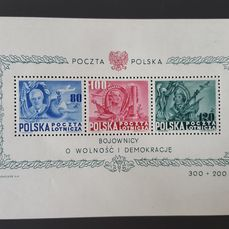 Poland 1948 - Poland 1948 - Democracy Michel block no. 11 - Michel 11