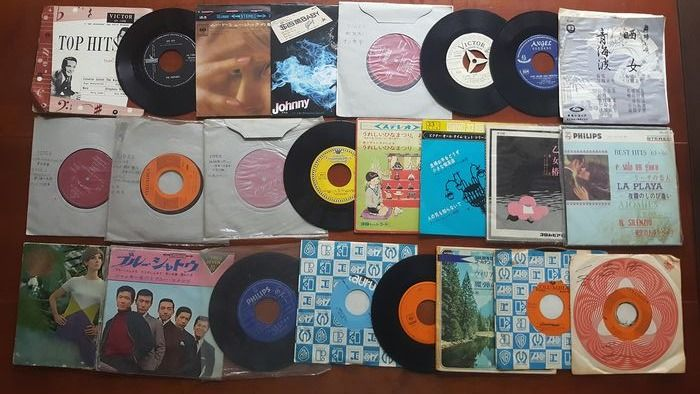 Various Artists/Bands in 1970's - 50 Japanese singles - Multiple titles - 45 rpm Single - 1970/1980