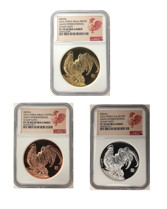 China - Medal - 2016 China International Stamp EXPO (Brass, Copper & 2 Oz Silver)