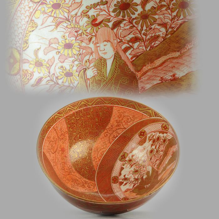 Tál - Porcelán -  Kutani - Marked on Base - Figures Garden - Japán - 19th century