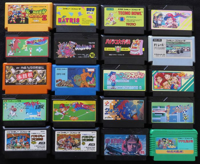 Jap. NES/Famicom: Bomberman 2 / Arkanoid 2 / Adventure of Valkyrie / Sky Destroyer and many more! - Video games (20) - Without original box