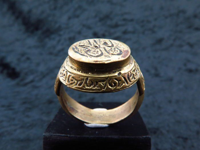 Ring - Bronze - Middle East - Early 20th century