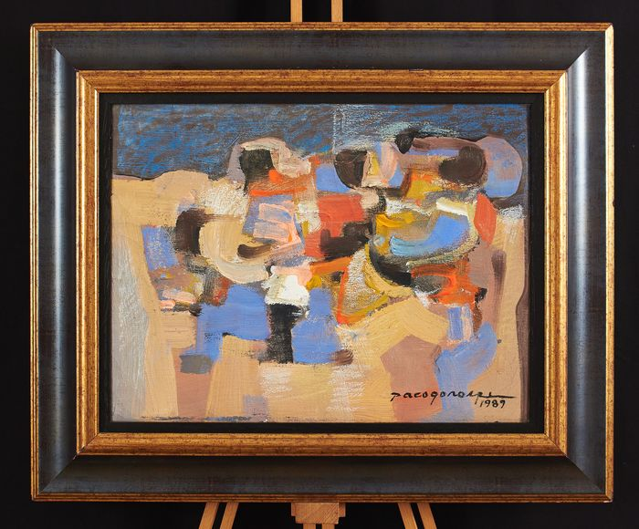 Paco Gorospe (1939-2002) - Abstraction néo-cubiste