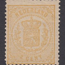 Netherlands 1869 - National coat of arms - NVPH 17