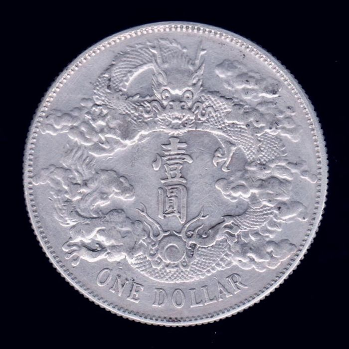 China - 1 Dollar(Yuan) - Qing dynasty, Xuan Tung era, year 3 (1911)  - Zilver