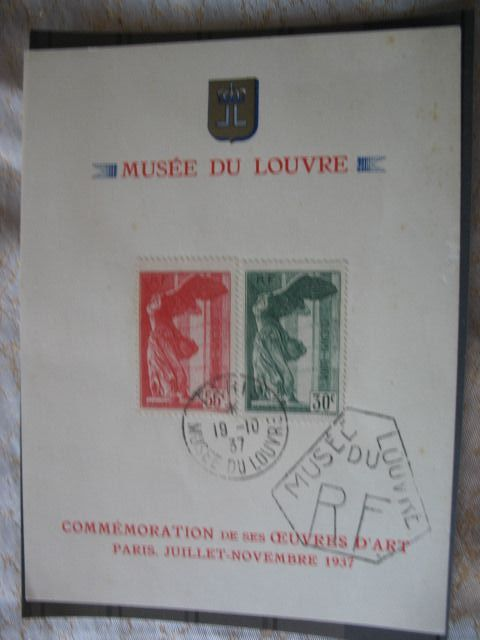 France 1937 - MUSEE DU LOUVRE commemorative card - Michel number 359/60
