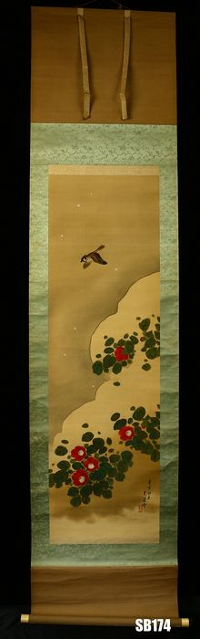 Bildrolle - Holz, Papier, Seide - Sparrow and nankin tree - With signature and seal 'Daiko' 大更 - Japan - 1923 (Taisho-Zeit)