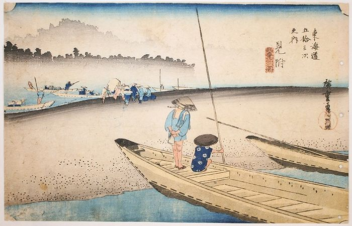 "Origineel houtblok print - Utagawa Hiroshige (1797-1858) - 'Mitsuke: Tenryû River View' - From the series ""Fifty-three Stations of the Tôkaidô Road"" - ca 1833-34"