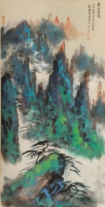 Aquarell - Chinesisches Rollbild auf Papier - 《刘海粟-泼彩黄山风景》Made after  Liu Haisu - China - Ende des 20. Jahrhunderts