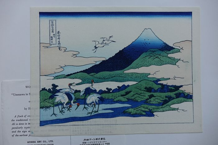 "Holzschnitt (Nachdruck), Published by Uchida - Katsushika Hokusai (1760-1849) - 'Umezawa Manor in Sagami' - From the series ""Thirty-six Views of Mount Fuji"" - Zweite Hälfte des 20. Jahrhunderts"