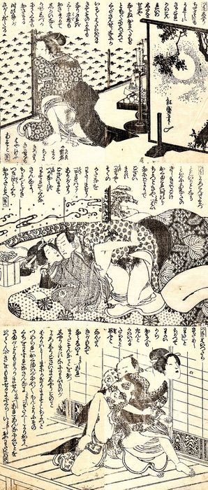 "Original Holzschnitt, Shunga - Utagawa School (歌川派) - 3 Fine double page illustrations from the shunga book ""Tsuma kasane yuki no akebono"" (妻重雪の曙) n.10/12 - ca. 1850"