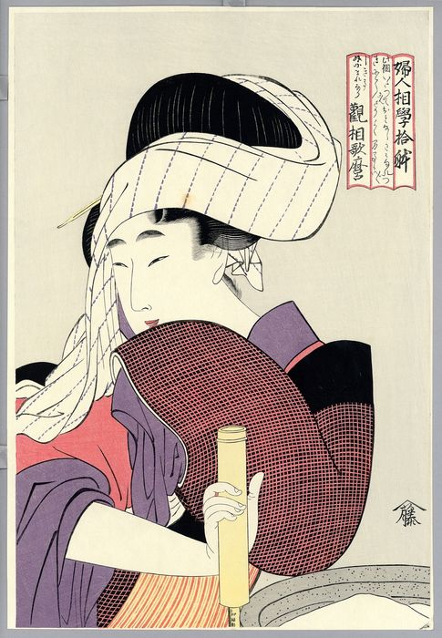 "Xilografía (reimpresión) - Kitagawa Utamaro (1753-1806) - Beauty with grinding mill - From the series ""Ten Types in the Physiognomic Study of Women"" - 1960"