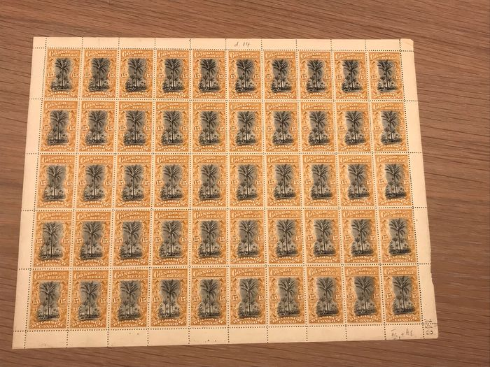 Congo belge 1910 - Mols issue - Bilingual stamps - 15c ochre - Plate study, mainly in complete sheets - OBP / COB 56
