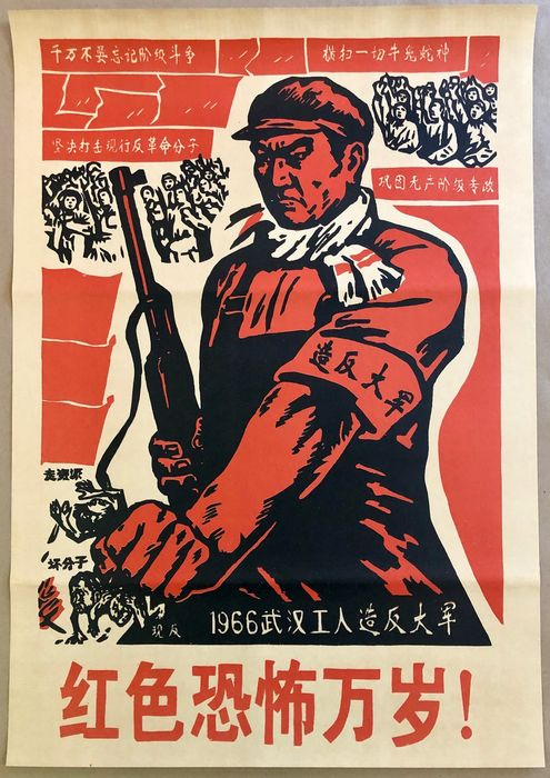 Anonymous - Cultural Revolution Rebel Propaganda - Década de 1960