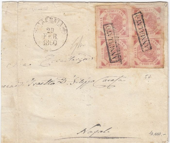 Nápoles 1858 - 2 gr. carmine pink, block of four on letter from Isernia to Naples - Sassone N. 5d