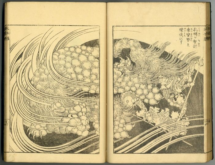 """Buch, Original Holzschnitt - Katsushika Hokusai (1760-1849) - """"Ehon sakigake"""" 絵本魅 (Picture book of Japanese and Chinese fighters), complete - Ca. 1836-57"""