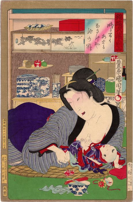 "Original Holzschnitt - Toyohara Kunichika (1835-1900) - Mother Nursing a Baby from the series ""Newly Woven Brocades: Beauties of Musashi"" (錦織武蔵の別品) - 1883"