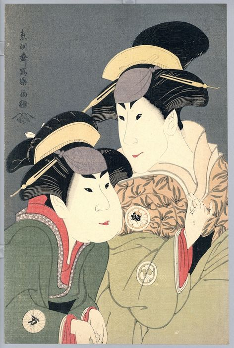 Woodblock print (reprint) - Toshusai Sharaku (act. 1794-95) - Actors Segawa Tomisaburô II as Yadorigi, Wife of Ôgishi Kurando, and Nakamura Man'yo as the Maid Wak - 1960