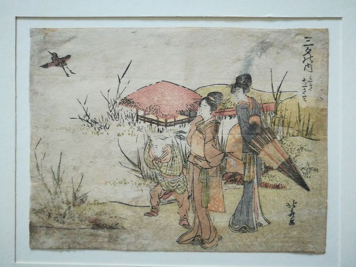 "Original woodblock print, Exceptionally rare surimono - Katsushika Hokusai (1760-1849) - Poem by Saigyô Hôshi: The Marsh Where Snipe Fly Up - From the series ""Three Evening Poems"" - 1804"