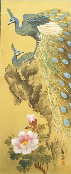 Hanging scroll - Silk - Peacocks and peonies - With signature and seal 'Yusei' 有聲 - Japan - ca. 1940-50s (Early Showa)