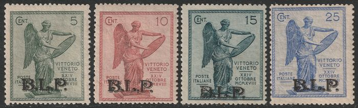 Italy 1922 - Victory, unissued - Sassone Serie S.2704