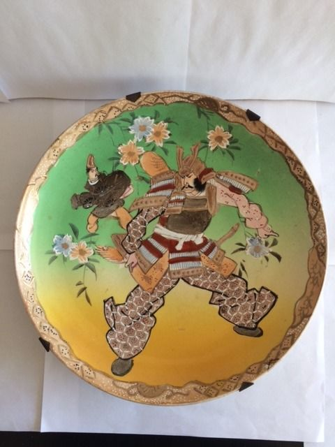 Plate - Earthenware - Japan - mid 20th century