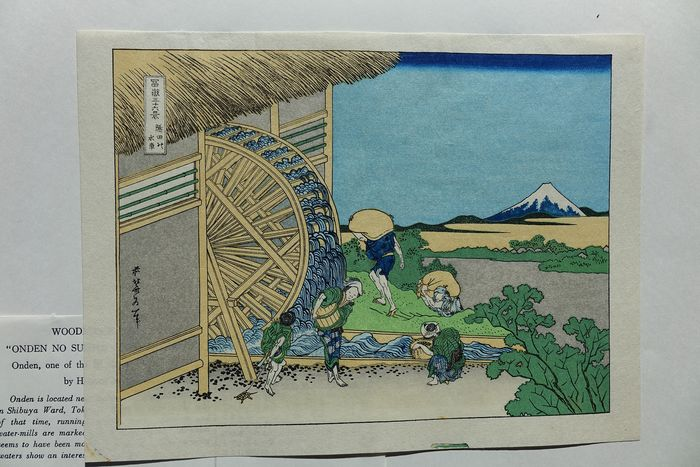"Woodblock print (reprint), Published by Uchida - Katsushika Hokusai (1760-1849) - 'Waterwheel at Onden' - From the series ""Thirty-six Views of Mount Fuji"" - Second half 20th century"