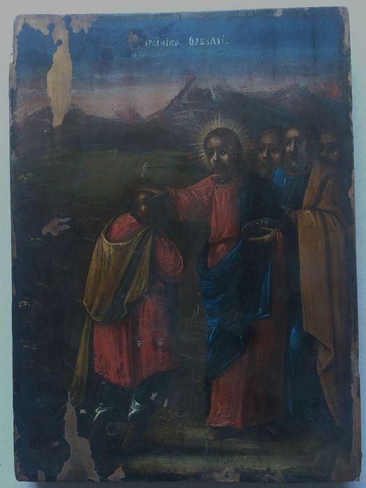 "Icon, ""Jesus heals the blind man"" - Wood - 19th century"