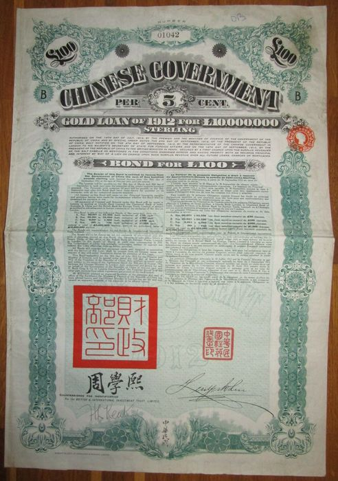 "China - 5% ""Crisp"" Gold Loan of 1912 - Bond for £100 - with coupons"