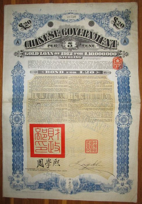 """China - 5% """"Crisp"""" Gold Loan of 1912 - Bond for £20 - with coupons"""