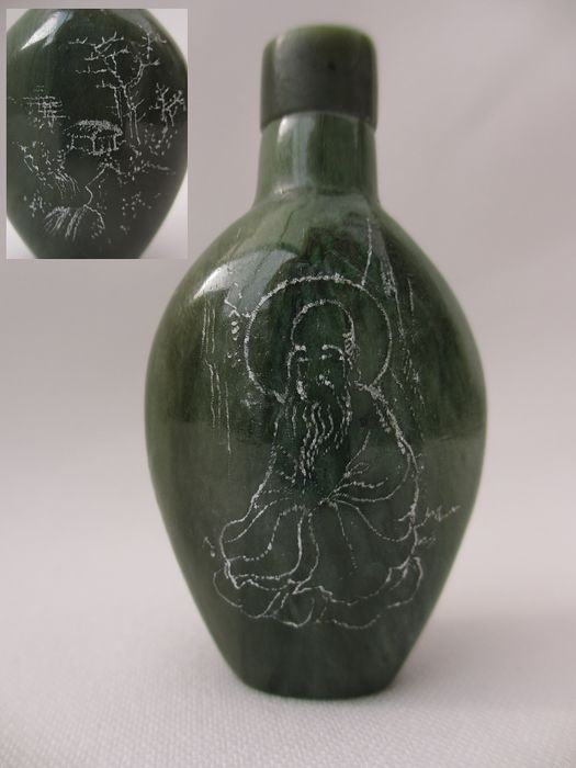 Snuffbottle - Hardstone - China - Second half 20th century