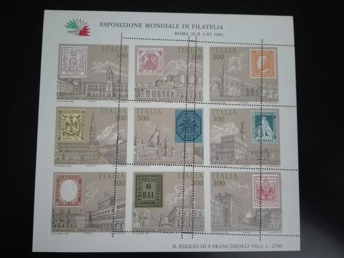 "Italy Republic 1985 - Philatelic world exhibition souvenir sheet ""Italy 85"" with perforation variety"