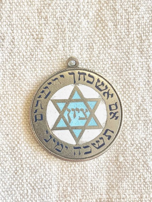 SHMUEl BEN DAVID - Bezalel Academy of Arts and Design - Judaica - A magnificent enameled amulet for protection against evil eye  - .800 silver