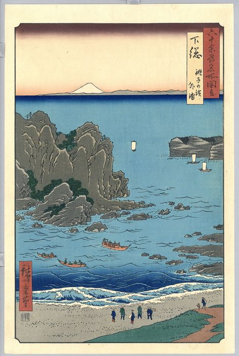 Xilografía (reimpresión) - Utagawa Hiroshige (1797-1858) - Shimôsa Province: Chôshi Beach  from the series Famous Places in the Sixty-odd Provinces [of Japan] - Aprox. 1920