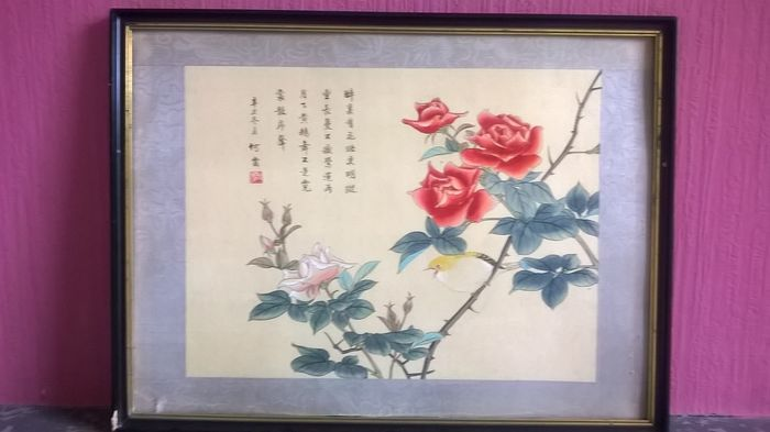 Drawing, Lithography (1) - Cardboard, Papier-mache, Silk - Bird, Flowers - In style of He Yun, Tableaux Aquarelle chinois décoré des Rose et oiseaux et poéme et cachet - China - mid 20th century